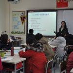 教师工作坊培训 (3)